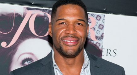 Michael Strahan makes surprising marriage confession