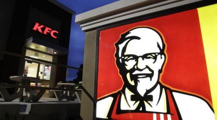 KFC unveils hilarious chicken corsage