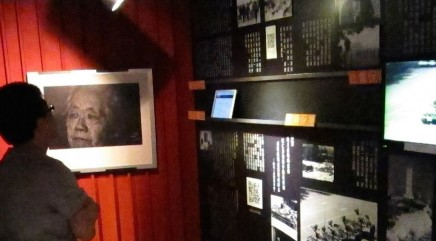 Museum dedicated to Tiananmen Square opens