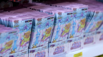 Here's how much your old Pokémon cards are worth now