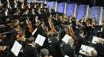 What makes the Vienna Philharmonic distinctive?